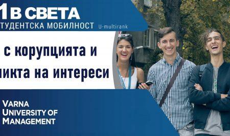 Семинар: Актуални аспекти на приложението на Закона за мерките срещу изпирането на пари /ЗМИП/ в общините