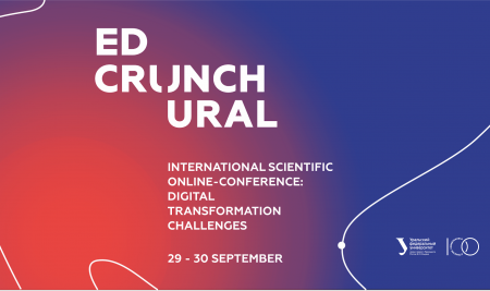 INTERNATIONAL SCIENTIFIC ONLINE-CONFERENCE: DIGITAL TRANSFORMATION CHALLENGES
