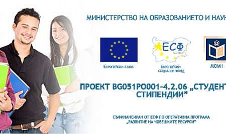 "21.10.2015 The Campaign for Application for Scholarships under the Project of ""Euro scholarships"" starts"