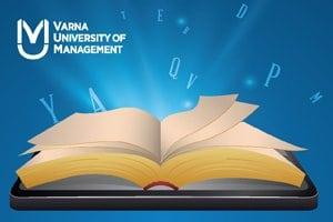 Безплатен достъп до списания в областта на изследователските методи