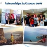 Internships in Greece 2016