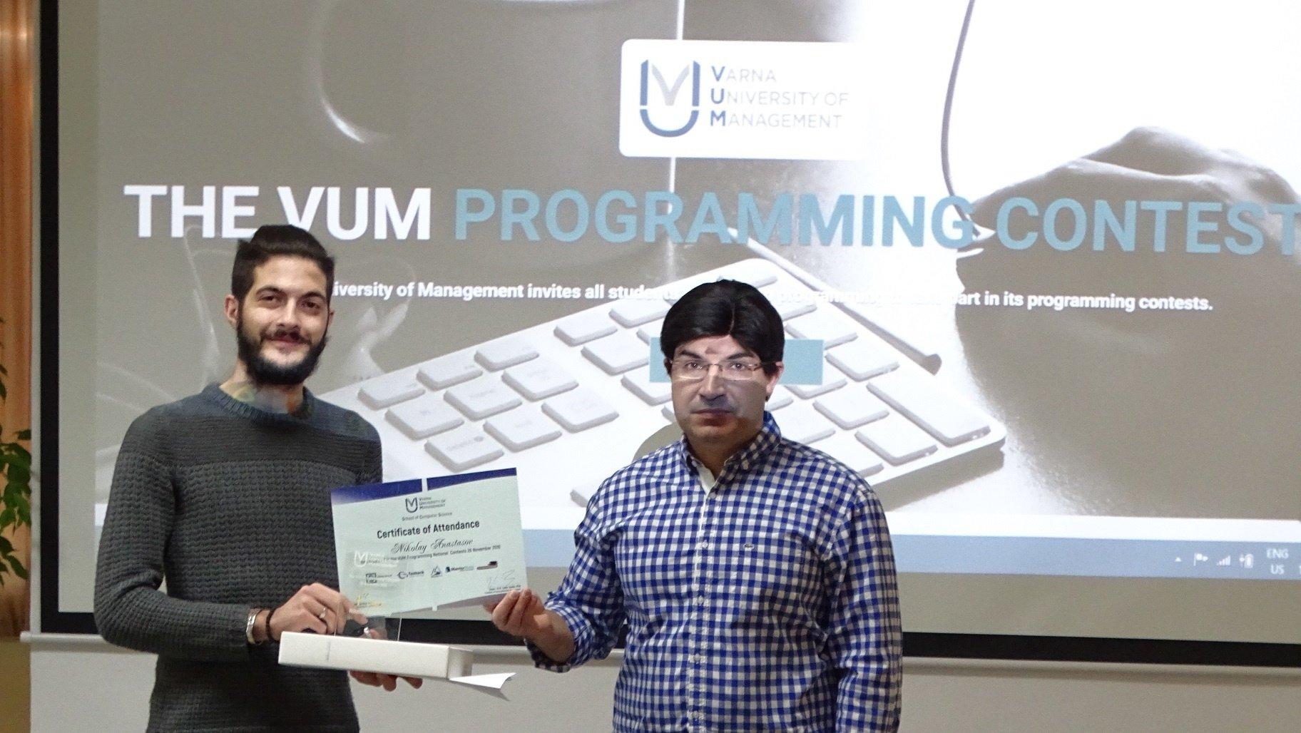 winner in the VUM programming contest