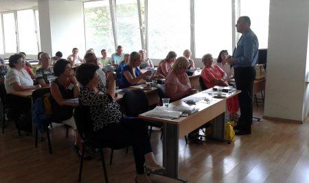 ВУМ организира XIII Международна научна конференция