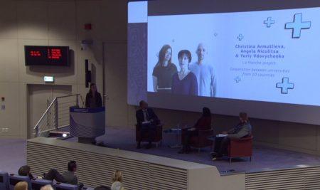 Европейската комисия (ЕК) откри събитията по отбелязването на 30 години програма Еразъм+ с участие на ВУМ