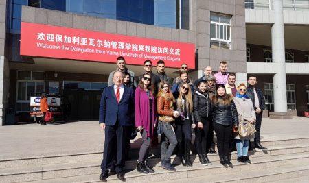 Студентите от ВУМ посетиха Китай
