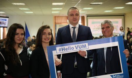 International Career Fair At Varna University of Management