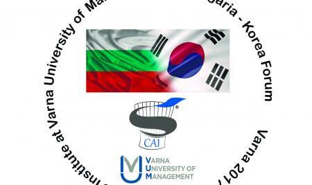 ВУМ и ИКИ съвместни домакини на Българо-Корейски Бизнес Форум 2017