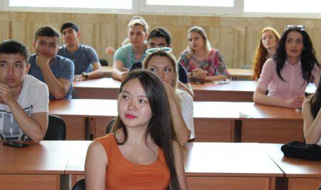 European Summer University at VUM