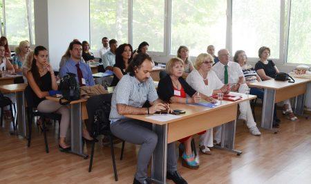 Завърши XIII Международна научна конференция