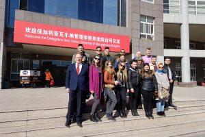 VUM_China