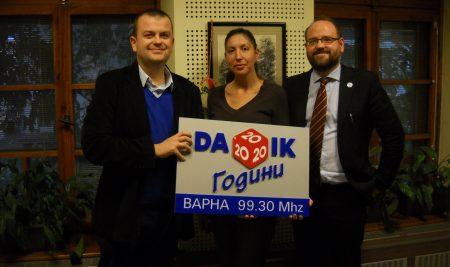 Д-р Крис Ръсел с интервю за Дарик Радио