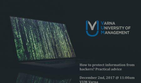 Студенти от Варна ще отбележат международният ден за кибер сигурност с демонстрация на проникване в база данни
