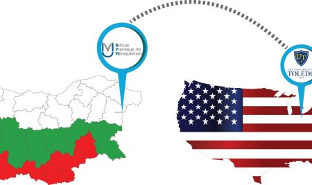 VUM connections with the USA