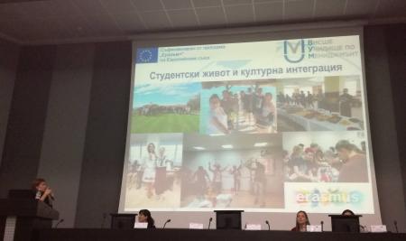 ВУМ е сред водещите висши училища в България по международна ориентация