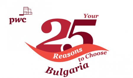 PwC Gives Scholarships, Internships and Mentorships to25 Ambitious Bulgarian Students