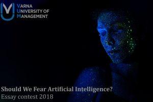 Essay contest 2018