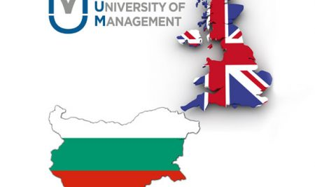 VUM connections with the UK