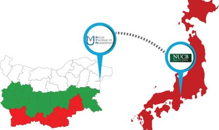 VUM connections with Japan