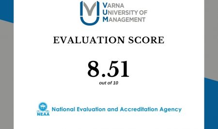 VUM Evaluation and Accreditation Results
