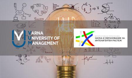Първа партньорска среща по проект ИНКРЕА