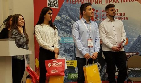 Students from VUM presented a research for the teamwork and the leadership in Moscow