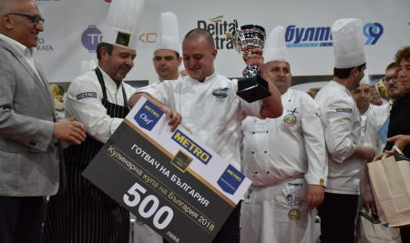 CAI Chefs won first and second place at 11th National Culinary Cup of Bulgaria 2018