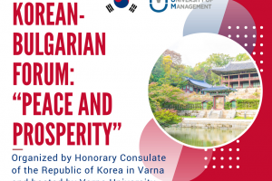 "Second Korean-Bulgarian Forum_ ""Peace and Prosperity"""