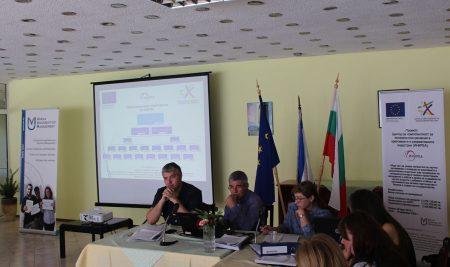 Проведе се първата партньорска среща по проект ИНКРЕА