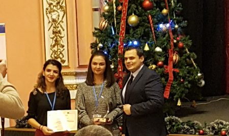Erasmus + Quality Token for Varna University of Management