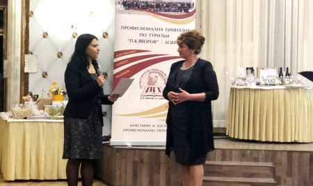 "PTHS ""P.K.YAVOROV"" BALL AND VUM SCHOLARSHIPS – SUCCESSION IN TOURIST EDUCATION"