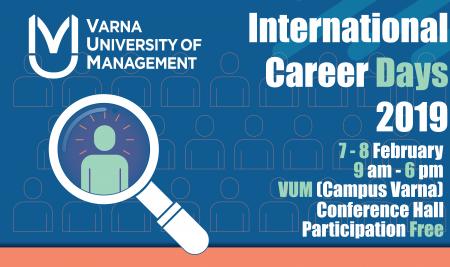 Международни кариерни дни 2019 във ВУМ