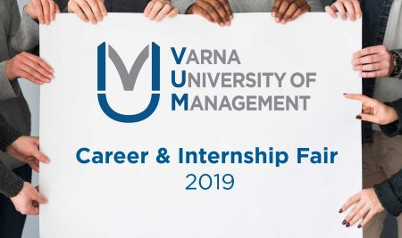 Career & Internship Fair 2019