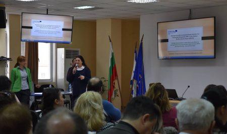 Приключи Международният семинар в подкрепа на устойчивия туризъм във ВУМ