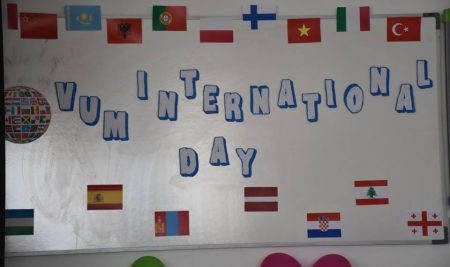 Над 20 различни култури бяха представени на Международния ден във ВУМ