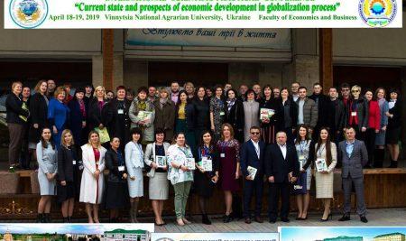 ВУМ с участие в международна конференция във Виница, Украйна
