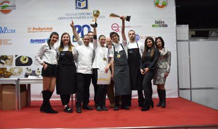 Наши студенти покориха журито на Национална кулинарна купа 2019