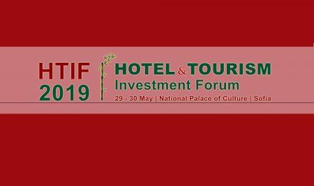 Представители на ВУМ ще са сред лекторите на най-престижното събитие за инвестиции и управление на хотели у нас
