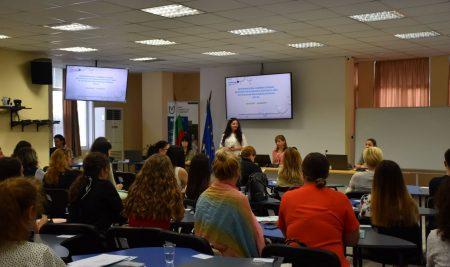 Двудневно изложение на бизнес идеи, възможности за квалификация и заетост в областта на туризма стартира във ВУМ