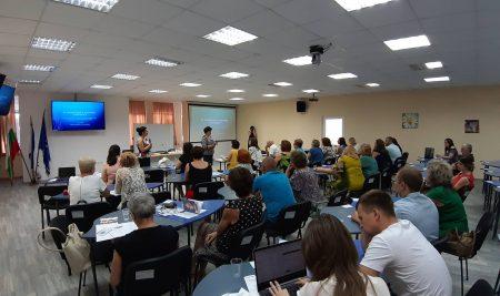 XV-та Международна научна конференция се проведе във ВУМ
