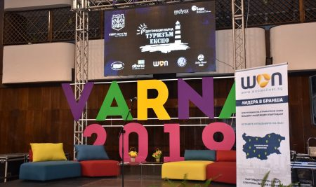 VUM at Tour Expo Destination Varna
