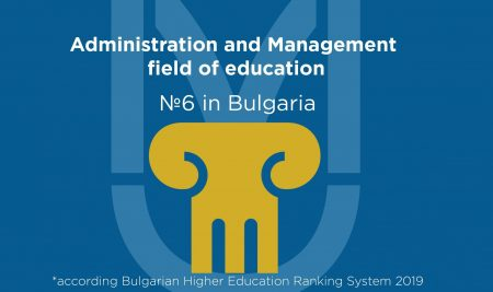 VUM ranked TOP for career of graduates in the Management field of education in Bulgaria