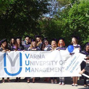 Най-добрите български университети – какво ни казват международните класации