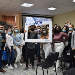 Varna University of Management Academic year 2021/2022 Opening