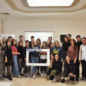 Welcome to all incoming mobility students at VUM Dobrich!