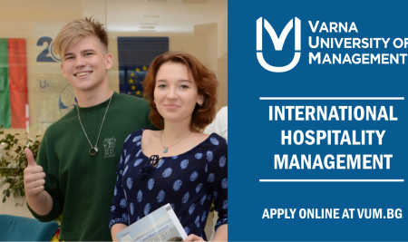 WHY INTERNATIONAL HOSPITALITY MANAGEMENT AT VUM?
