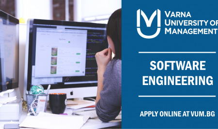 WHY SOFTWARE ENGINEERING AT VUM?