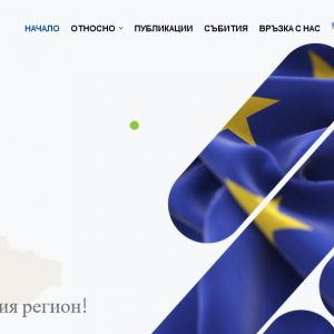 RoBulUs – Информация за напредъка по проекта