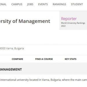 VUM is 1 of the 3 Bulgarian universities in the prestigious international ranking of World University Rankings for 2022